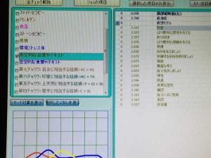 IMG_6290