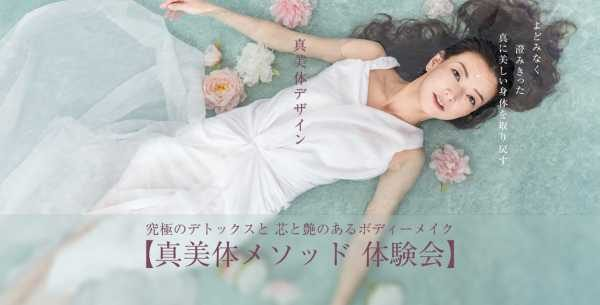 akiko-hasegawa-banner-for-website.002