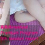 骨盤ケアで産後に悩んでいたあれこれが♡真美体method Premium Program 5th session report